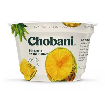 CHOBANI - (Pineapple) - 5.3oz