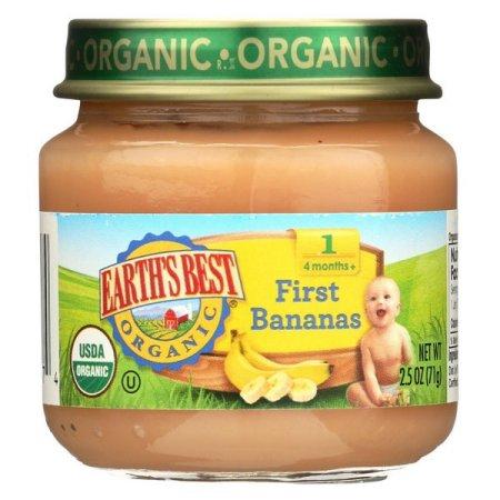 EARTH'S BEST - ORGANIC FIRST BANANAS - NON GMO - 2.5oz