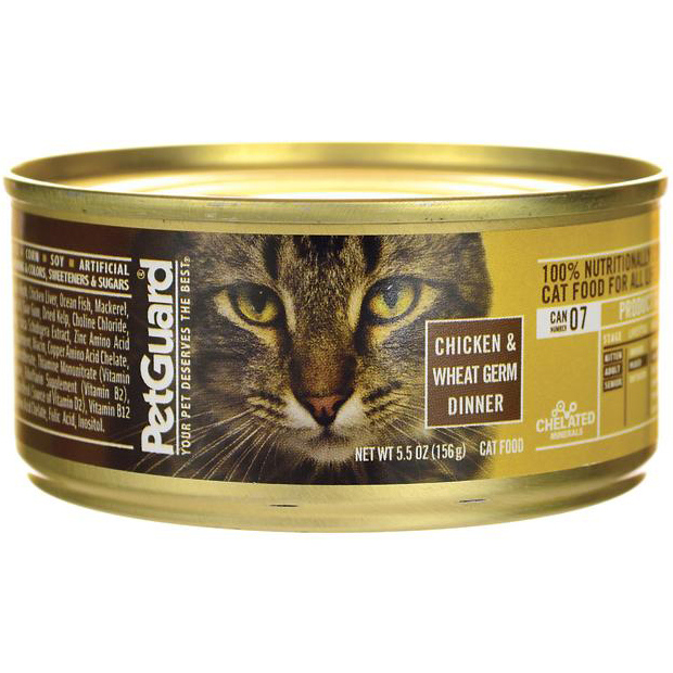PETGUARD - NATURAL FOOD FOR YOUR CAT - (CAN #7 | Chicken & Wheat Germ Dinner) - 5.5oz