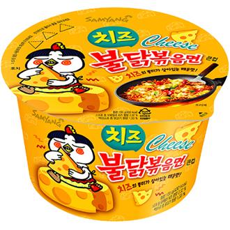 SAMYANG - HOT CHICKEN FLAVOR CUP RAMEN - BIG CUP (Cheese) - 3.7oz