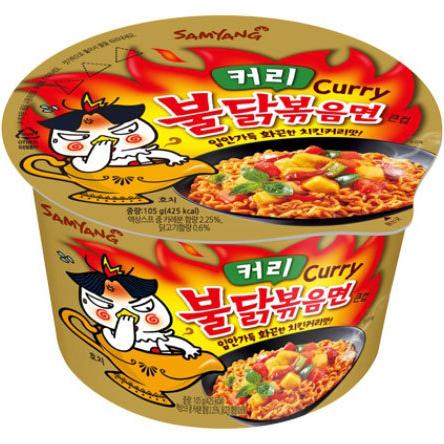 SAMYANG - HOT CHICKEN FLAVOR CUP RAMEN - BIG CUP (Curry) - 3.7oz