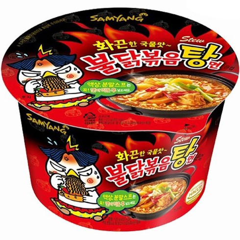 SAMYANG - HOT CHICKEN FLAVOR CUP RAMEN - BIG CUP (Stew Type) - 3.7oz