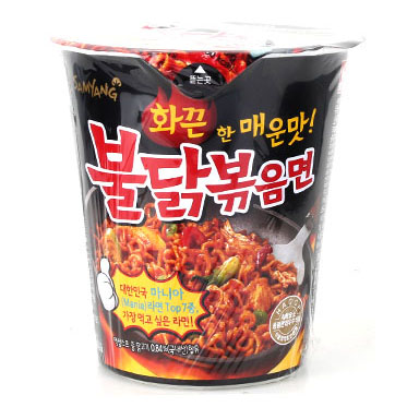 SAMYANG - HOT CHICKEN FLAVOR CUP RAMEN - SMALL CUP - 2.46oz