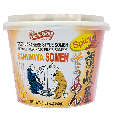 SHIRAKIKU - SANUKIYA SOMEN - CUP (Spicy) - 5.82oz